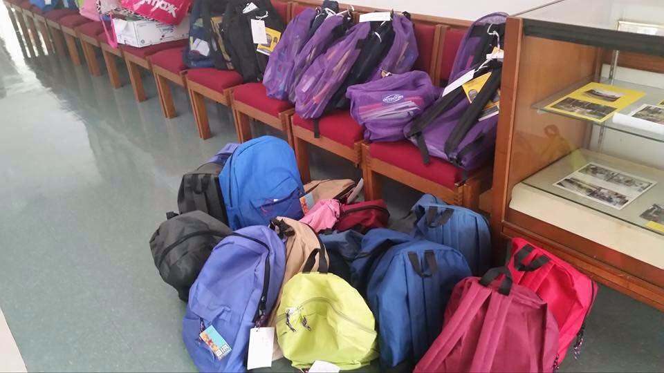 School Supplies for REACH